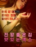 japon hd erotik film   HD