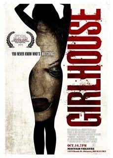 Girlhouse 2014 Amerikan Erotik hd izle
