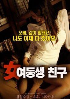Harika Kız Arkadaş Konulu Kore Sex hd izle
